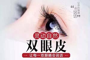 埋线双眼皮要拆线吗 多久拆线 术后效果能保持多久