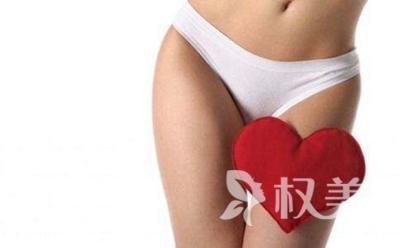 成都华协医院妇科整形阴唇缩小安全吗 多少钱
