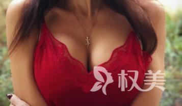 福州哲诺沃(国际)整形医院做完腋下副乳手术多久能好