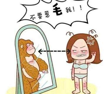 女人光子脱毛效果 抚州第一人民医院整形科脱毛有副作用吗