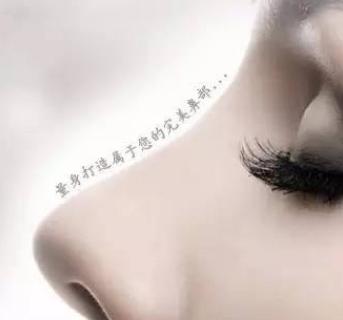上海美之源整形医院隆鼻好吗 什么是鼻头缩小术