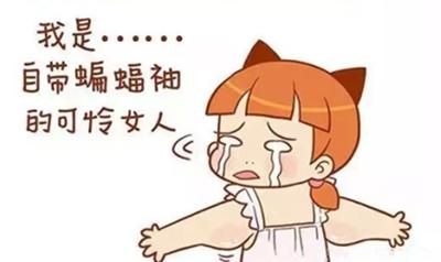 杭州艾丽娅整形手臂吸脂价格 帮你轻松甩掉蝴蝶袖