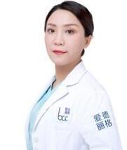 去除抬头纹手术多少钱 大连爱德丽格医院赵静梅医生好吗?